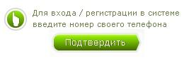 Liqpay http://manisait.biz
