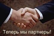 Партнерские  программы. http://manisait.biz