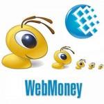 Платежная система WebMoney