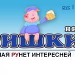 TAKiTAK! стал эксклюзивным продавцом рекламы на Fishki.net в Украине