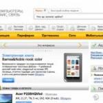 Сервису выбора товаров Hotline.ua исполнилось 5 лет