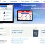 POS.UA – новая сеть по размещению рекламы на сайтах интернет-магазинов