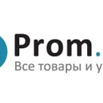 Prom.ua увеличил выручку в 8,5 раз в 2010 году